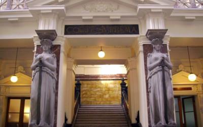 Corte Suprema determina vínculo laboral entre Municipalidad y trabajador a honorarios
